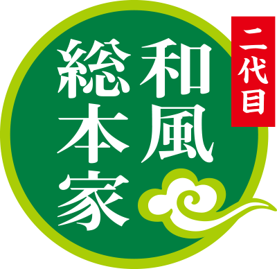 二代目 和風総本家 | TVO テレビ...