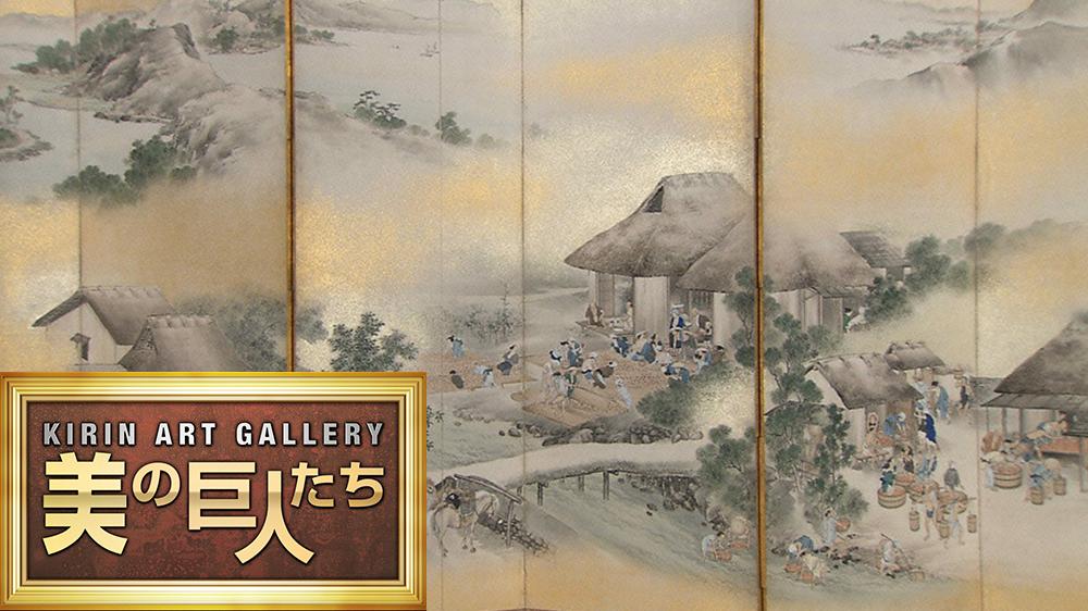 横山華山の画像 p1_34