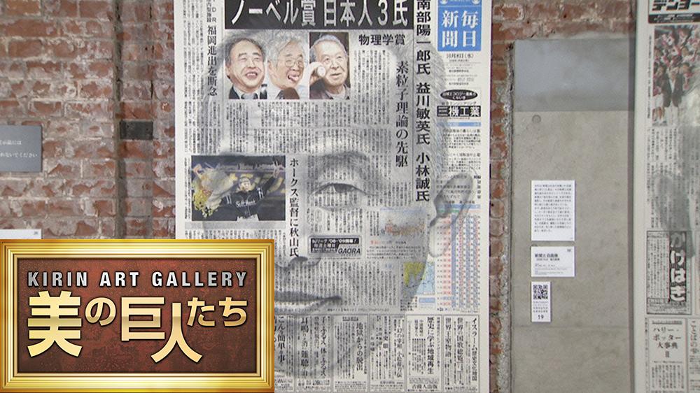 吉村芳生の画像 p1_24