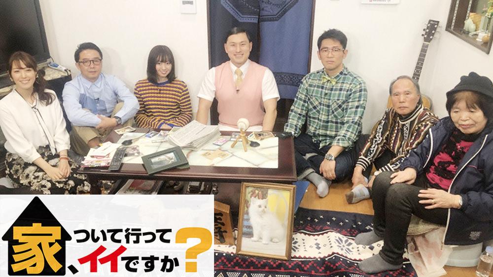 家 ついて行っ て イイ です か 双子 動画 家、ついて行ってイイですか 動画 9tsu Miomio