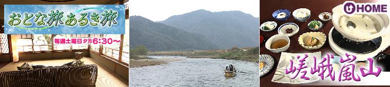 [2012.5.5]第157回「嵯峨嵐山」