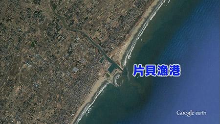 千葉県・片貝港